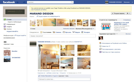 Marand Design is now on Facebook