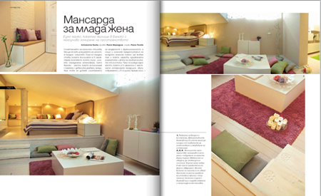 """My home"" magazine -  an attic apartment for a young woman, a little coquette condo in Bansko."